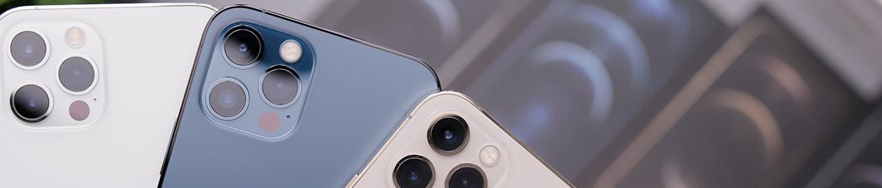 iPhone 12 / Pro / Pro Max / mini
