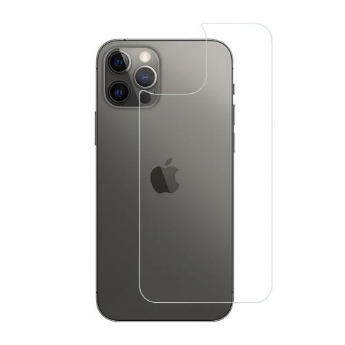 Стъклен, защитен протектор за гръб - 0.3мм ултра тънък за iPhone 12 / iPhone 12 Pro
