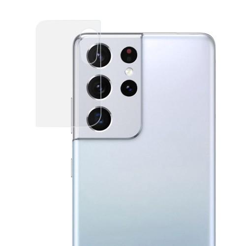 Стъклен, защитен протектор за камера - ултра тънък за Samsung Galaxy S21 Ultra