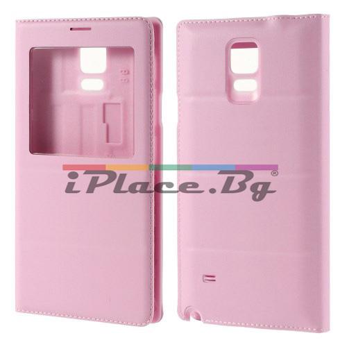 Кожен, розов калъф - отвор за Samsung Galaxy Note 4
