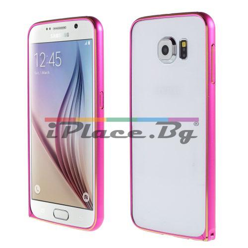 Метален, розов бъмпер - ултра тънък за Samsung Galaxy S6