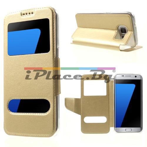 Кожен, златист калъф - отвори за Samsung Galaxy S7 Edge