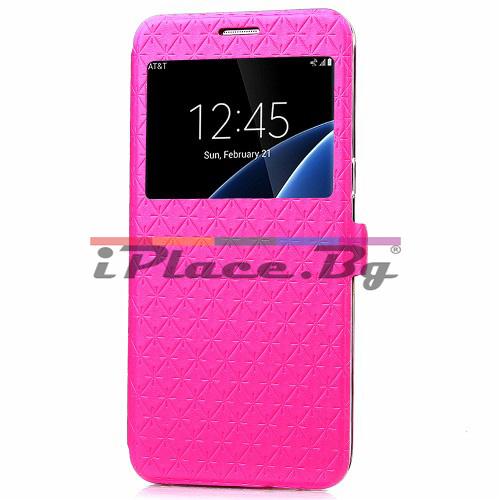 Кожен, розов калъф - ромбове за Samsung Galaxy S7