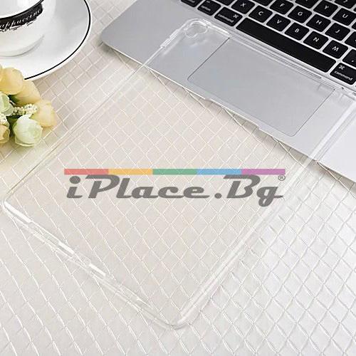 Силиконов, прозрачен калъф - тънък за iPad Pro 9.7