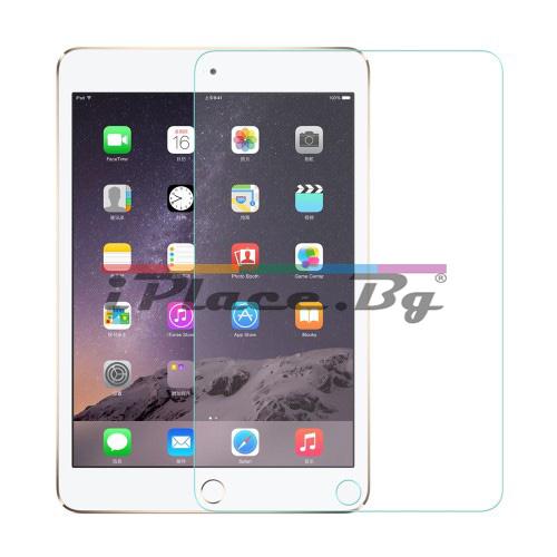 Стъклен, защитен екран за дисплей за iPad Pro 12.9 (1st/2nd Gen)