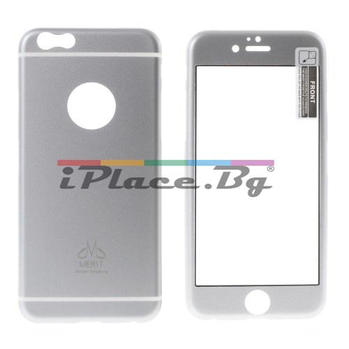 Пластмасов, сребрист панел - ултра тънък, за дисплей и гръб, за iPhone 6/6S