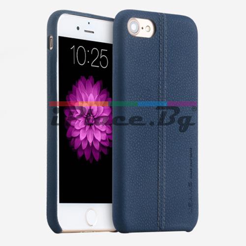 Кожен, син калъф - ултра тънък за iPhone 7/iPhone 8