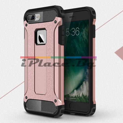 Силиконов, златист (rose gold) калъф - удароустойчив за iPhone 7 Plus/iPhone 8 Plus