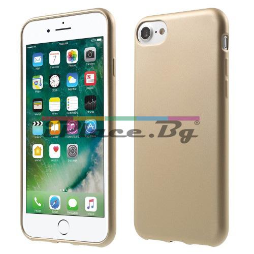 Силиконов, златист калъф - тънък за iPhone 7/iPhone 8