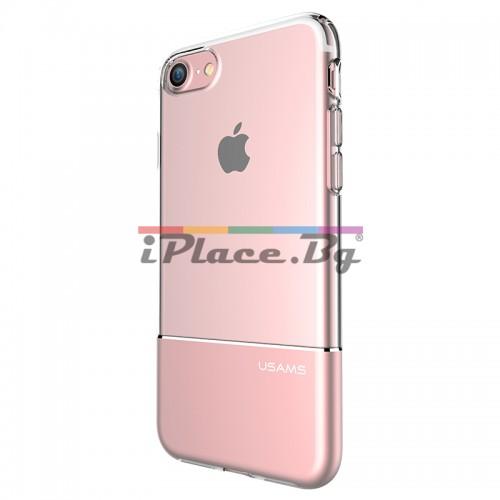 Силиконов, прозрачен калъф - алуминиев гръб, златист (rose gold) за iPhone 7/iPhone 8