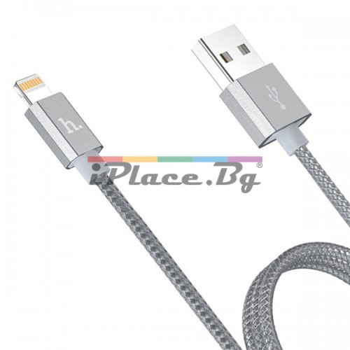 Сив кабел за данни и зареждане с висока издръжливост - стомана, 1.2 метра за iPhone/iPad