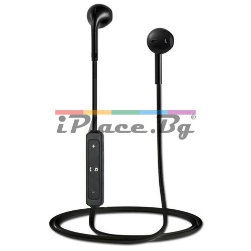 Пластмасови, черни, стерео слушалки - Bluetooth
