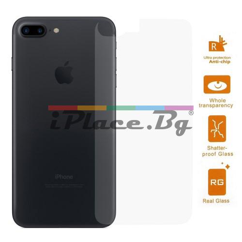 Стъклен, защитен екран за гръб - 0.3мм ултра тънък за iPhone 7 Plus/iPhone 8 Plus