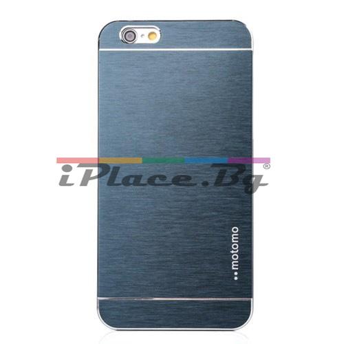 Пластмасов, син панел - алуминиев гръб за iPhone 6/6S