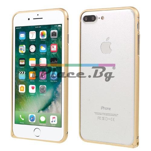 Метален, златист бъмпер - ултра тънък, заоблен за iPhone 7 Plus/iPhone 8 Plus