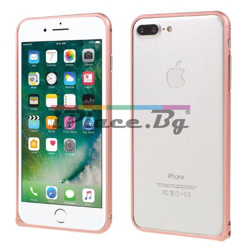 Метален, златист (rose gold) бъмпер - ултра тънък, заоблен за iPhone 7 Plus/iPhone 8 Plus