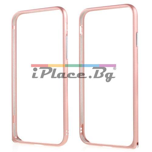 Метален, златист (rose gold) бъмпер - ултра тънък, заоблен за iPhone 7/iPhone 8
