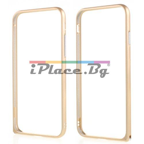 Метален, златист бъмпер - ултра тънък, заоблен за iPhone 7/iPhone 8