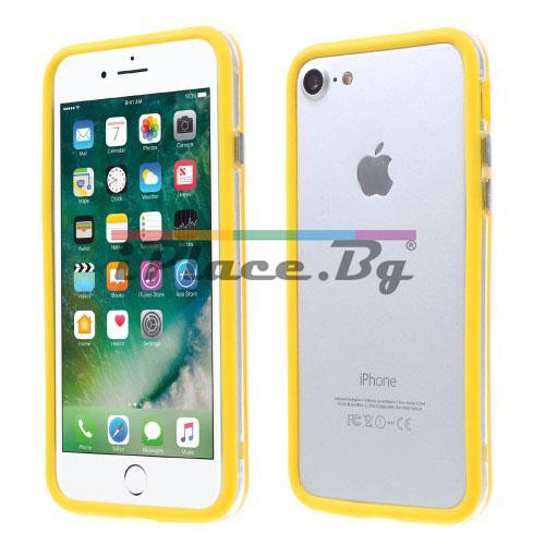 Пластмасов, жълт бъмпер - силиконов кант за iPhone 7/iPhone 8