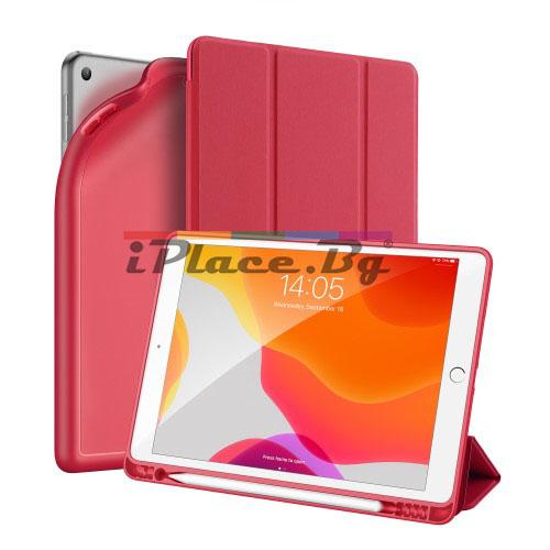 Кожен, червен калъф - стойка за iPad (7th/8th Gen)