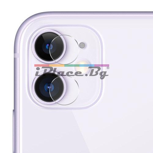 Стъклен, защитен екран за камера - 0.2мм, ултра тънък за iPhone 11