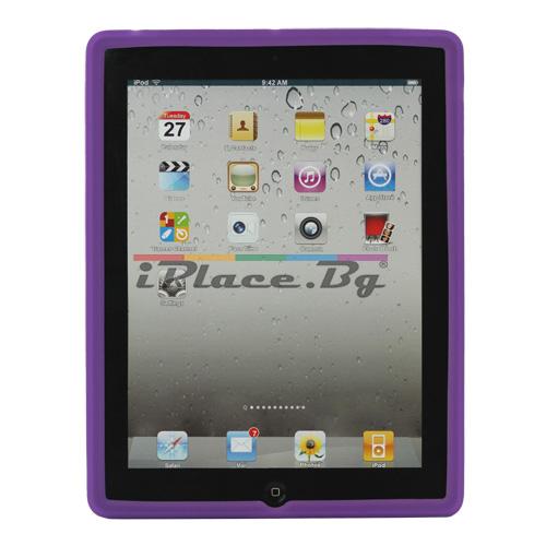 Силиконов, лилав калъф за iPad 2, 3, 4