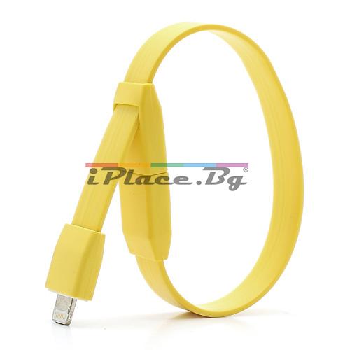 Жълт кабел за данни и зареждане - гривна за iPhone 5/5S/SE/5C/6