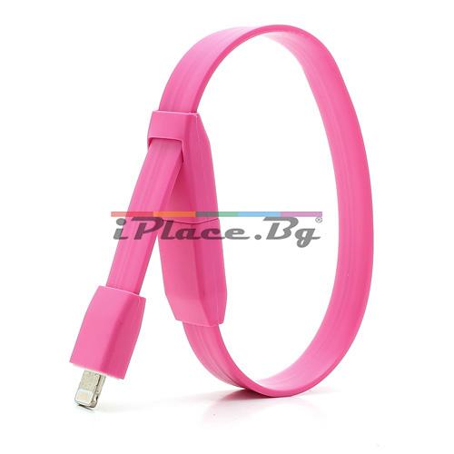 Розов кабел за данни и зареждане - гривна за iPhone 5/5S/SE/5C/6