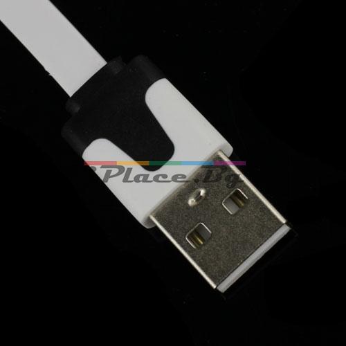 Бял кабел за данни и зареждане - 1 метър за iPhone 5/5S/SE/5C/6
