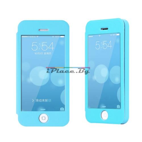 Кожен, син калъф - предпазен капак за iPhone 5/5S/SE