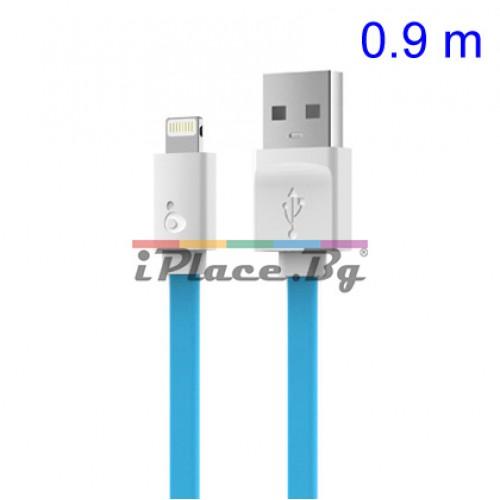 Син, кабел за данни и зареждане - допълнително подсилен за iPhone/iPad