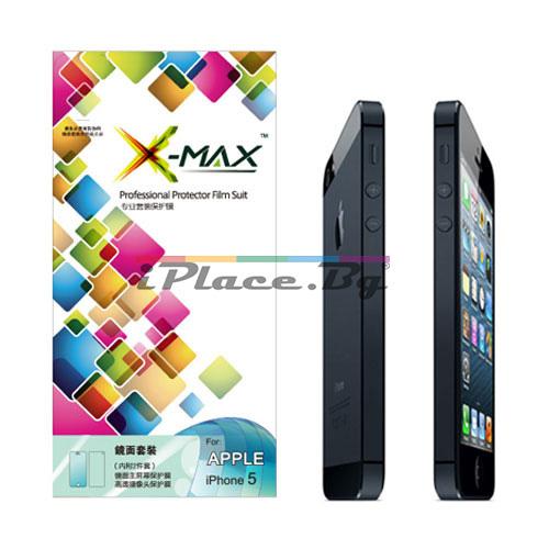 Защитно фолио за цял телефон - огледално за iPhone 5/5S/SE